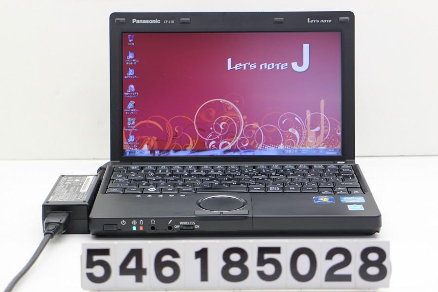 Panasonic CF-J10EYCDS Core i5 2540M 2.6GHz/4GB/128GB(SSD)/10.1W/FWXGA(1366x768)/Win7【中古】【20180926】