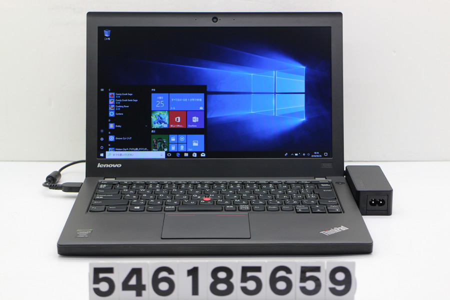 【ジャンク品】Lenovo ThinkPad X240 Core i3 4010U 1.7GHz/4GB/500GB/12.5W/FWXGA(1366x768)/Win10 画面表示難あり【中古】【20180926】