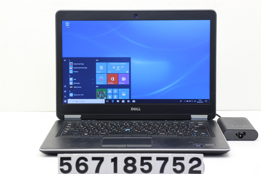 DELL Latitude E7440 Core i5 4300U 1.9GHz/4GB/500GB/14W/FWXGA(1366x768)/Win10 バッテリー膨張あり【中古】【20181002】