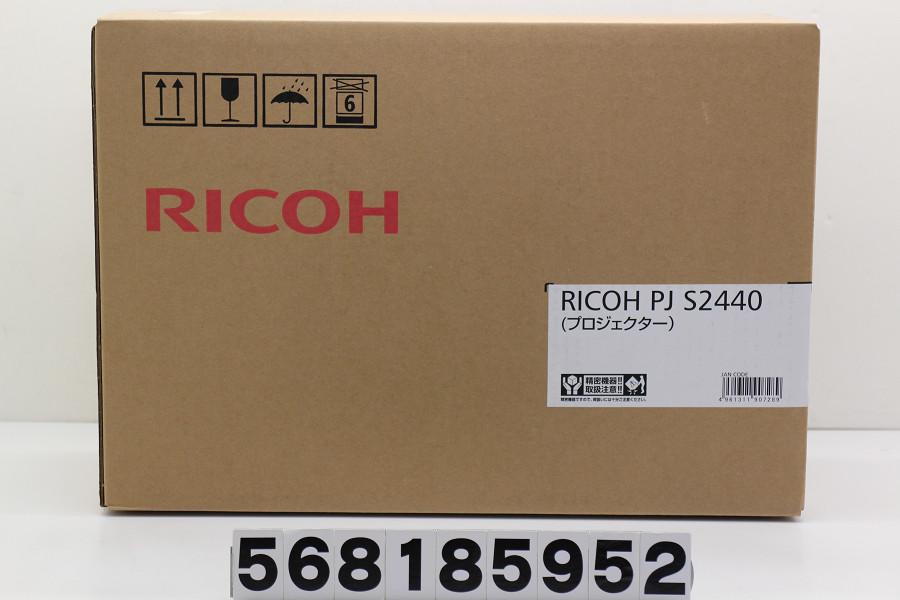 【新品】RICOH PJ S2440【20181003】