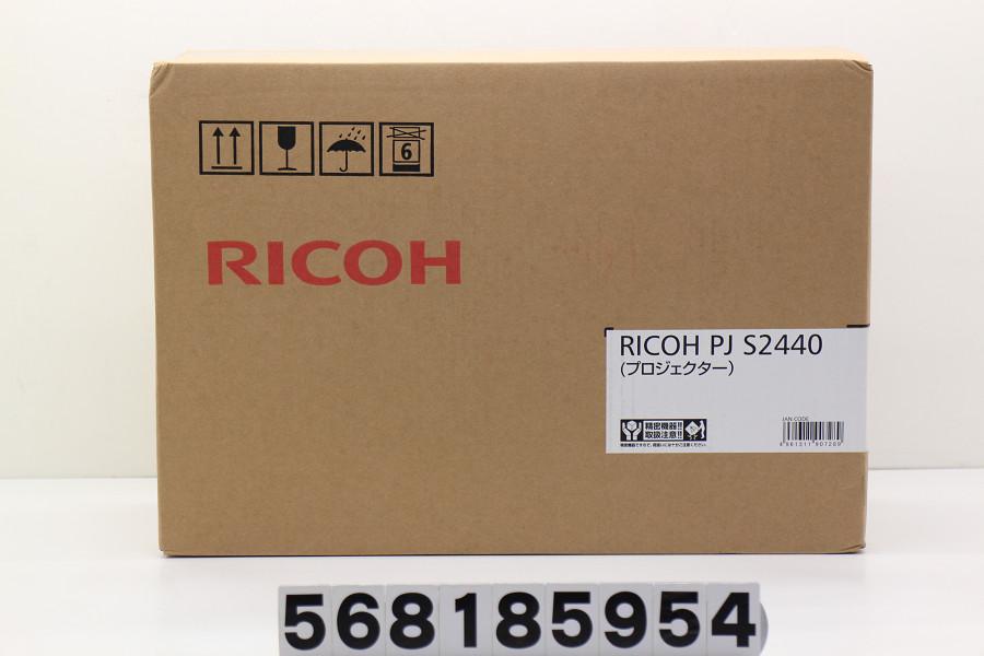 【新品】RICOH PJ S2440【20181004】