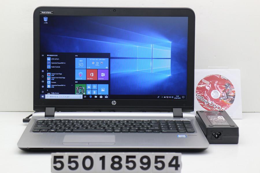 hp ProBook 450 G3 Core i5 6200U 2.3GHz/8GB/256GB(SSD)/DVD/15.6W/FWXGA(1366x768)/Win10【中古】【20181031】