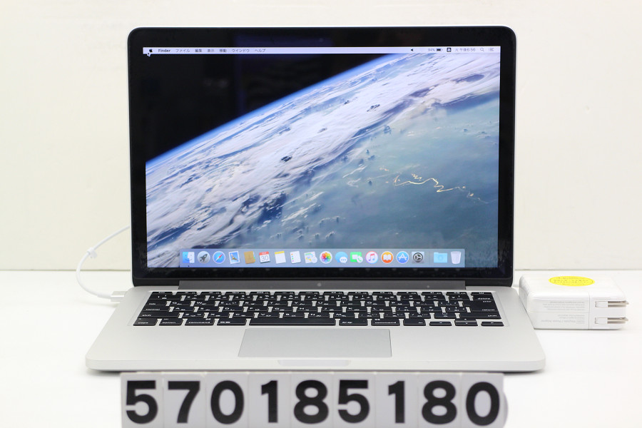 Apple MacBook Pro Retina A1502 Mid 2014 Core i5 4278U 2.6GHz/8GB/128GB(SSD)/13.3W/WQXGA(2560x1600)【中古】【20181101】