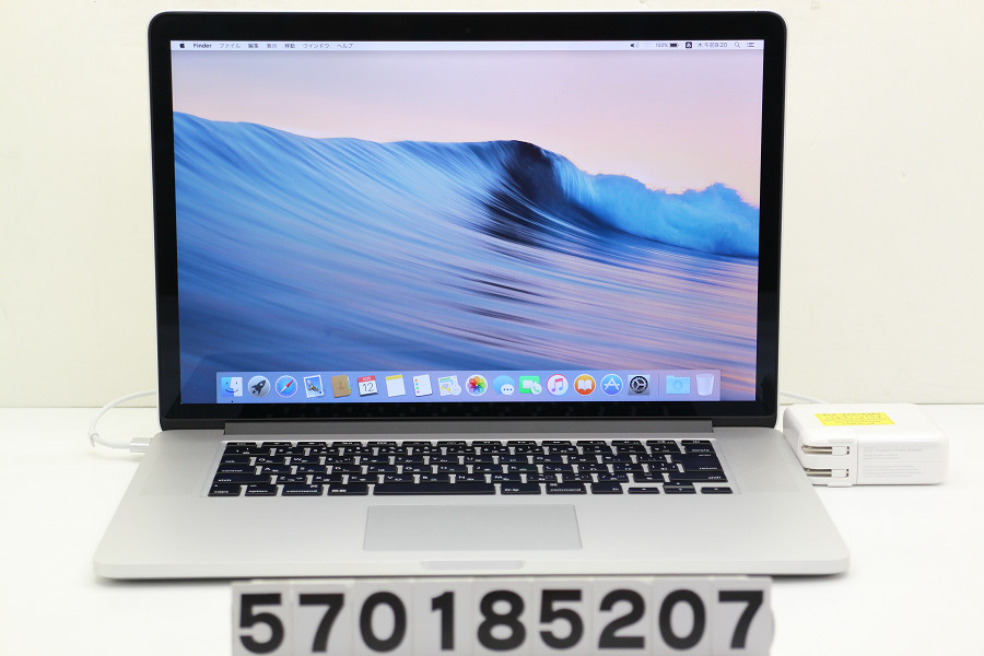 Apple MacBook Pro Retina A1398 Late 2013 Core i7 4850HQ 2.3GHz/8GB/256GB(SSD)/15.4W/QWXGA+(2880x1800)【中古】【20181106】
