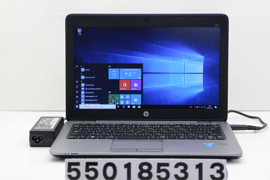 hp EliteBook 820 G2 Core i5 5300U 2.3GHz/12GB/256GB(SSD)/12.5W/FWXGA(1366x768)/Win10【中古】【20181116】
