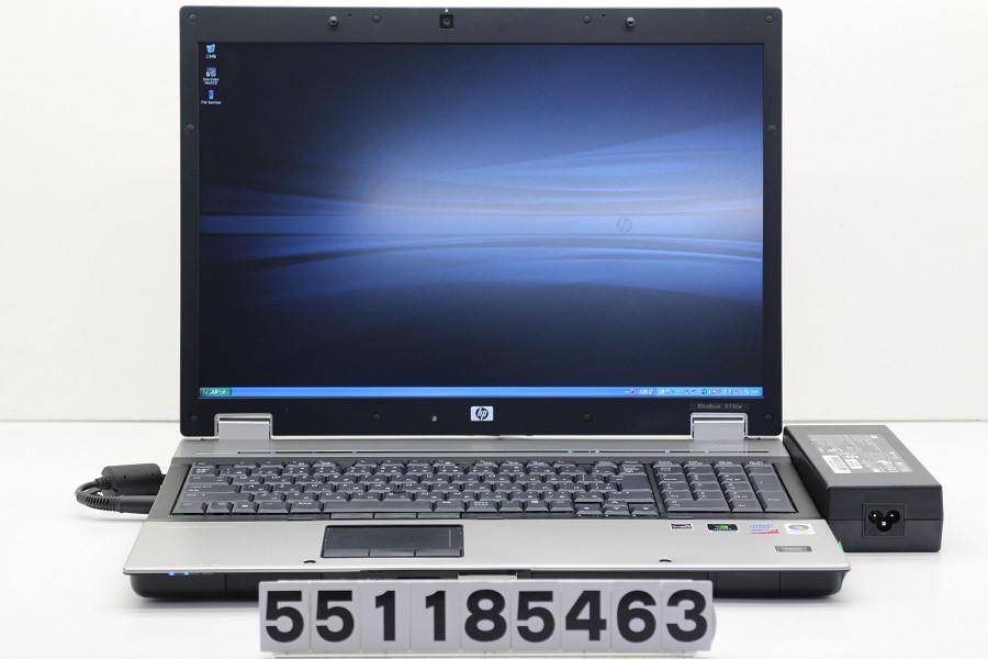 hp EliteBook 8730w Core2Duo T9600 2.8GHz/4GB/500GB/Multi/17W/WUXGA(1920x1200)/XP/Quadro FX2700M【中古】【20181117】