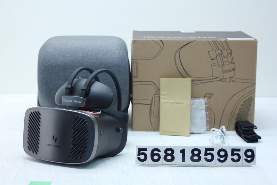 VR Japan IDEALENS K2 スタンドアロン型VRデバイス AC欠品【中古】【20190219】