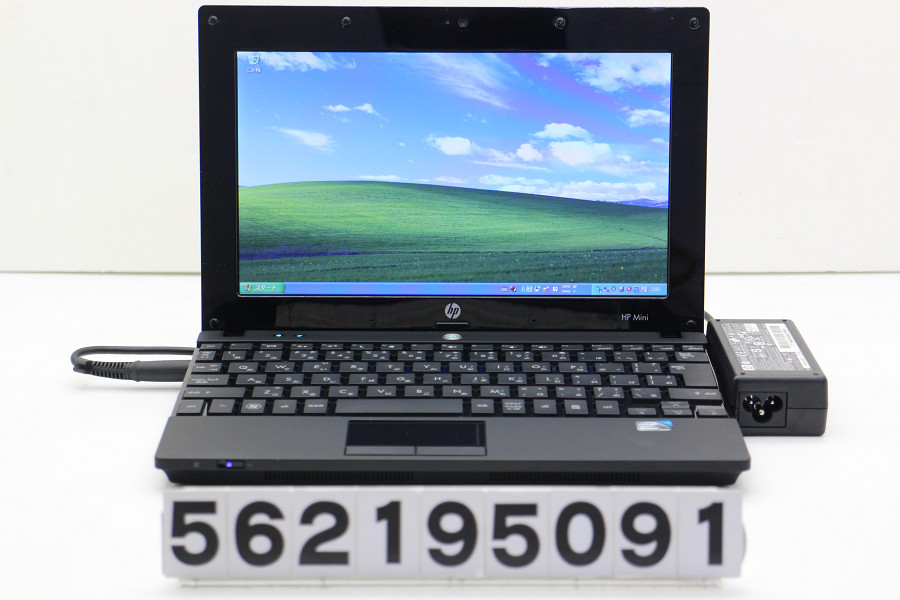 【★大感謝セール】 hp HP HP hp mini 5101 N280 Atom N280 1.66GHz/1GB/160GB/10.1W/WSVGA(1024x600)/XP【中古】【20190220】, CHARMING(チャーミング):5c3ece68 --- uibhrathach-ie.access.secure-ssl-servers.info