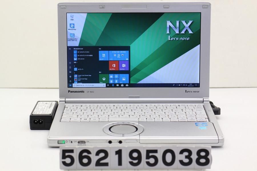 100%正規品 Panasonic CF-NX2RWJCS Core i3 i3 3120M 2.5GHz Panasonic/4GB CF-NX2RWJCS/250GB/11.6W/FWXGA(1366x768)/Win10【中古】【20190222】, EXTREME:d20159c8 --- partners.tejrecharge.com