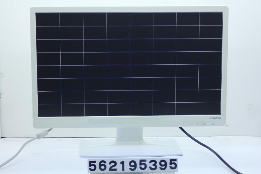 I-O DATA LCD-MF243EWR 23.6インチワイド FHD(1920x1080)液晶モニター D-Sub×1/DVI-D×1/HDMI×1【中古】【20190223】