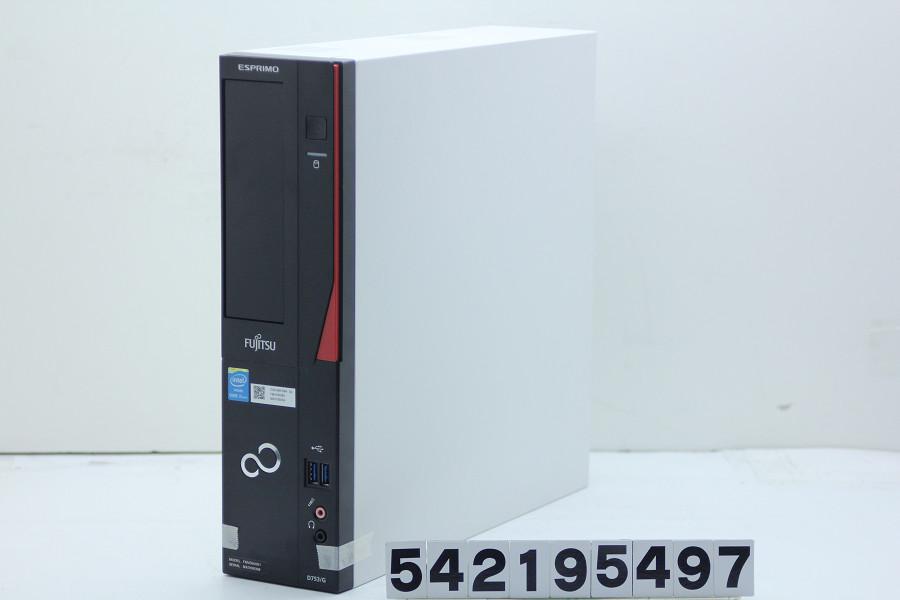 富士通 ESPRIMO D753/G Core i5 4570 3.2GHz/4GB/250GB/RS232C パラレル/Win10 フロントパネル内部破損【中古】【20190223】