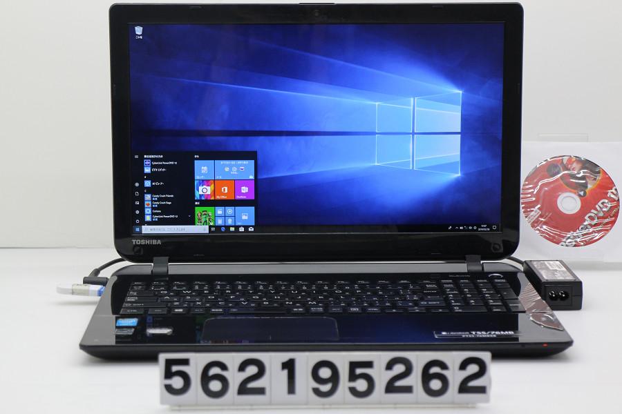 【ジャンク品】東芝 dynabook T55/76MB Core i7 4510U 2GHz/8GB/1TB/Blu-ray/15.6W/FHD(1920x1080)/Win10 液晶ライン抜け【中古】【20190302】