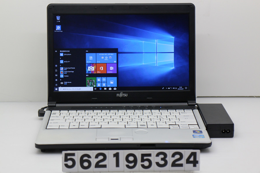 富士通 LIFEBOOK S761/C Core i5 2520M 2.5GHz/4GB/320GB/13.3W/FWXGA(1366x768)/Win10 排気口破損【中古】【20190308】