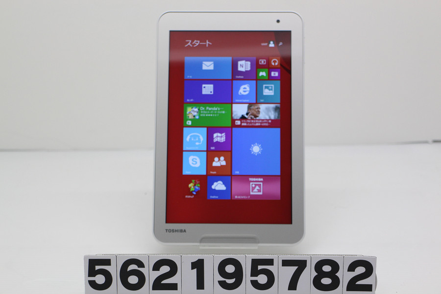 東芝 dynabook Tab S38/26M Atom Z3735F 1.33GHz/2GB/64GB/8W/WXGA(1280x800) タッチパネル/Win8.1 AC欠品【中古】【20190313】