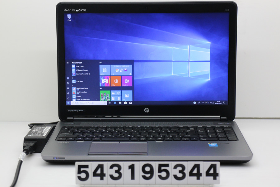 hp ProBook 650 G1 Core i5 4200M 2.5GHz/4GB/256GB(SSD)/Multi/15.6W/FHD/RS232C/Win10 クリック不良 バッテリー完全消耗【中古】【20190315】