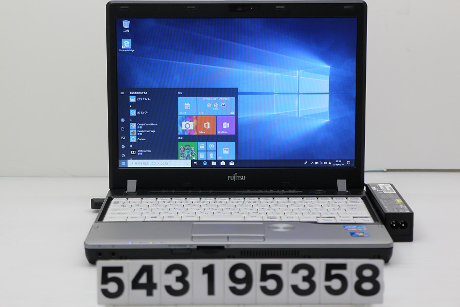 富士通 LIFEBOOK P772/F Core i3 3110M 2.4GHz/4GB/128GB(SSD)/12.1W/WXGA(1280x800)/Win10【中古】【20190315】
