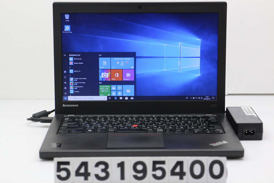 lenovo ThinkPad X240 Core i5 4300U 1.9GHz/4GB/180GB(SSD)/12.5W/FWXGA(1366x768)/Win10 Webカメラ不良【中古】【20190316】