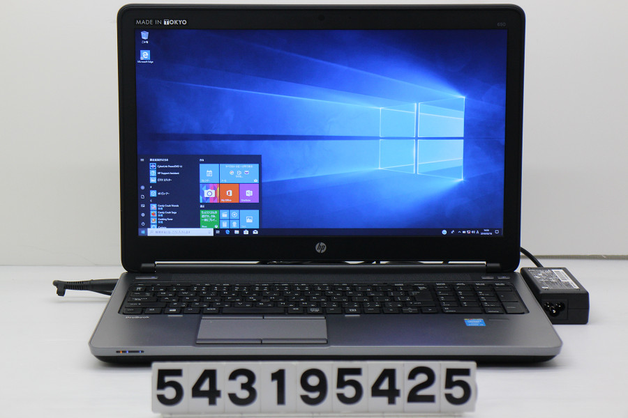 hp ProBook 650 G1 Core i5 4310M 2.7GHz/8GB/320GB/Multi/15.6W/FHD(1920x1080)/RS232C/Win10【中古】【20190319】