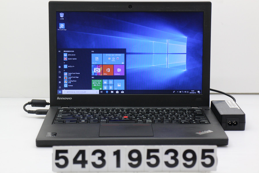lenovo ThinkPad X240 Core i5 4300U 1.9GHz/4GB/180GB(SSD)/12.5W/FWXGA(1366x768)/Win10【中古】【20190319】