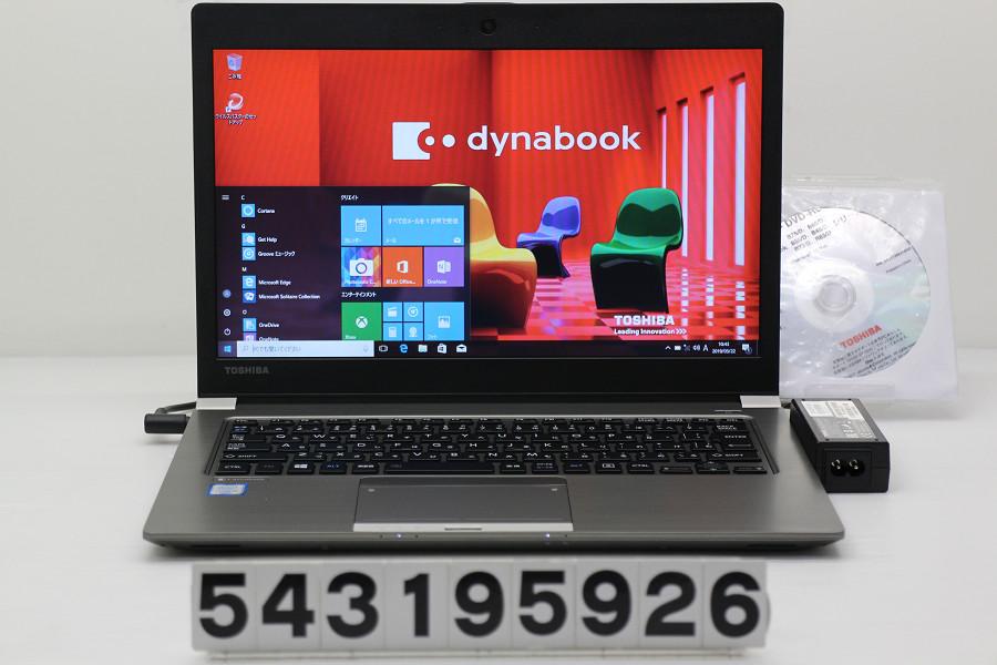 東芝 dynabook R63/D Core i5 6300U 2.4GHz/8GB/128GB(SSD)/13.3W/FWXGA(1366x768)/Win10 リカバリメディア付属【中古】【20190323】