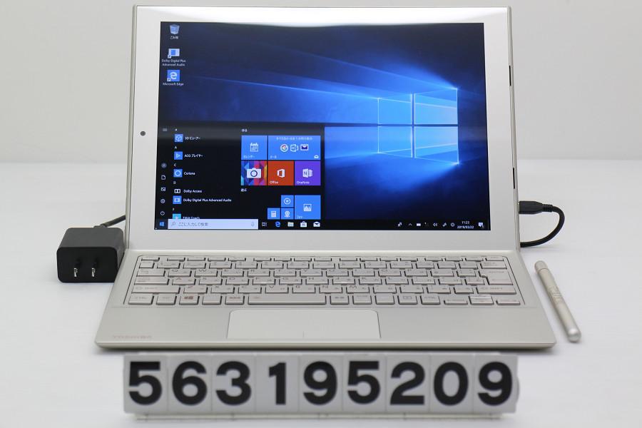 東芝 dynaPad S92/T Atom x5-Z8300 1.44GHz/4GB/64GB/12W/WUXGA+(1920x1280) タッチパネル/Win10 ペン付属【中古】【20190323】