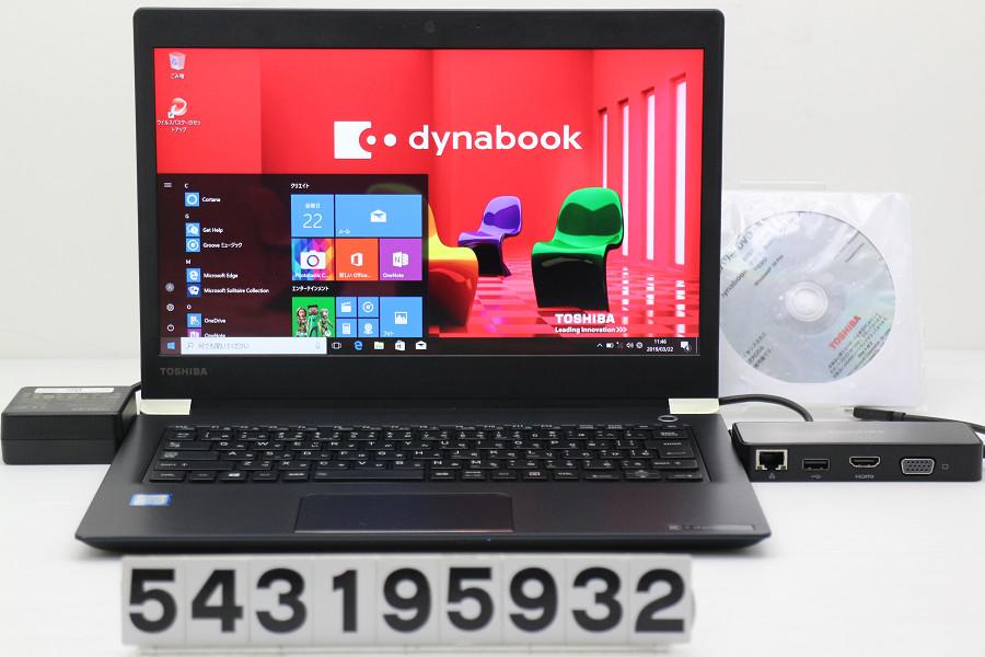 東芝 dynabook U63/D Core i5 7300U 2.6GHz/8GB/256GB(SSD)/13.3W/FHD(1920x1080)/Win10 リカバリメディア付属【中古】【20190323】