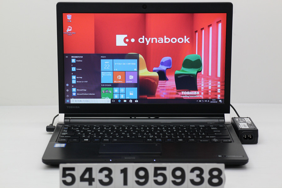 東芝 dynabook R73/D Core i5 6300U 2.4GHz/4GB/500GB/Multi/13.3W/FWXGA(1366x768)/Win10【中古】【20190323】