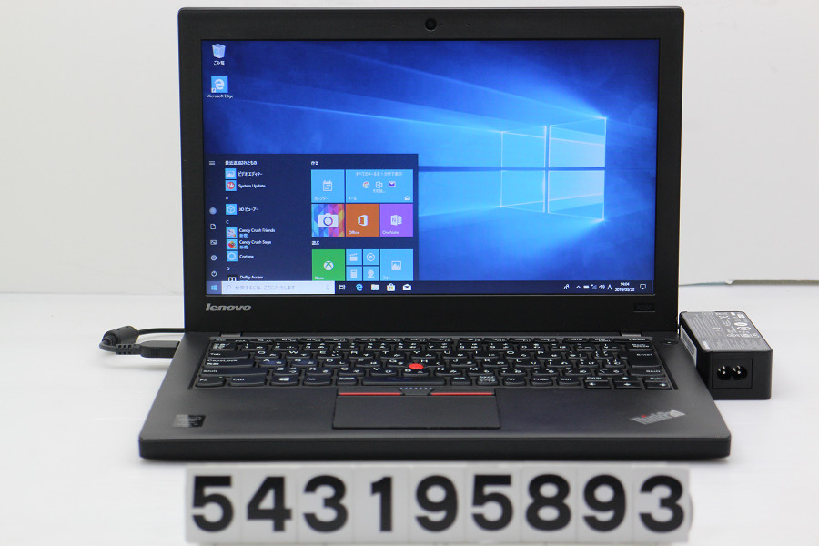 lenovo ThinkPad X250 Core i5 5300U 2.3GHz/4GB/256GB(SSD)/12.5W/FWXGA(1366x768)/Win10【中古】【20190326】