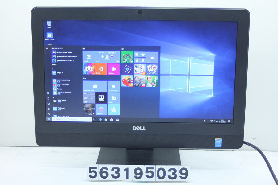 DELL OptiPlex 3030 AIO Core i3 4160 3.6GHz/4GB/500GB/Multi/19.5W/WXGA++(1600x900)/Win10/Radeon R5 A240【中古】【20190326】