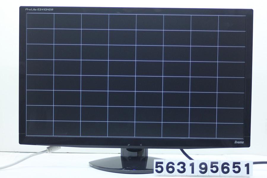 iiyama ProLite E2410HDS 24インチワイド FHD(1920x1080)液晶モニター D-Sub×1/DVI-D×1/HDMI×1 スピーカー不良【中古】【20190328】