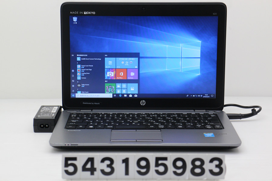 hp EliteBook 820 G1 Core i7 4600U 2.1GHz/8GB/256GB(SSD)/12.5W/FWXGA(1366x768)/Win10【中古】【20190326】