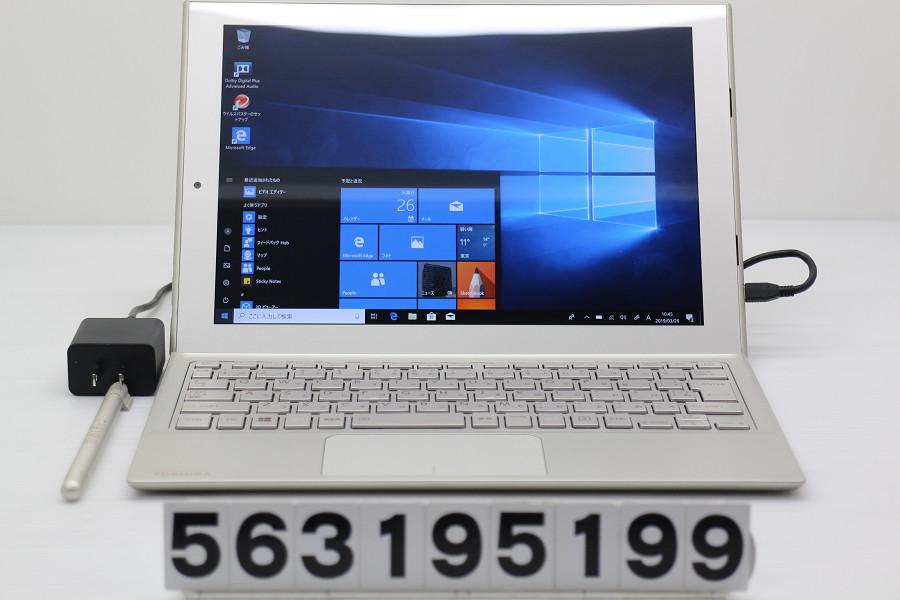 東芝 dynaPad S92/T Atom x5-Z8300 1.44GHz/4GB/64GB/12W/WUXGA+(1920x1280) タッチパネル/Win10 ペン付属【中古】【20190327】