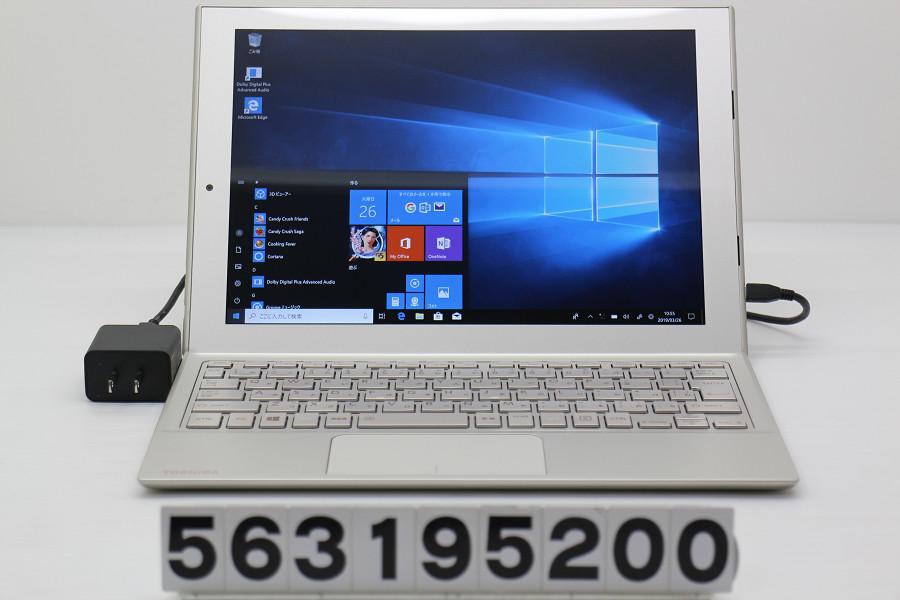 東芝 dynaPad S92/T Atom x5-Z8300 1.44GHz/4GB/64GB/12W/WUXGA+(1920x1280) タッチパネル/Win10 ペン欠品【中古】【20190327】