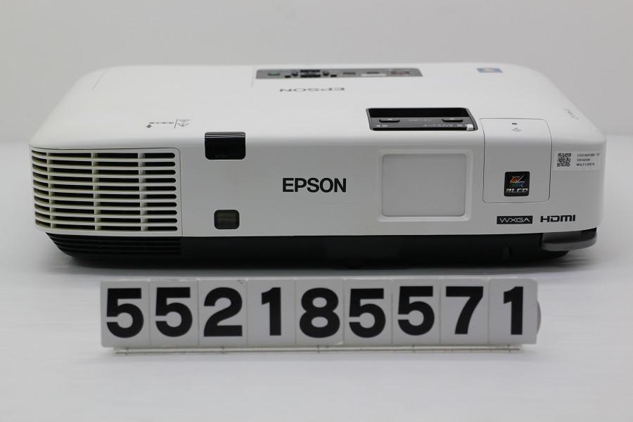 【ジャンク品】EPSON EB-1925W プロジェクター エラーのため動作不可【中古】【20190328】