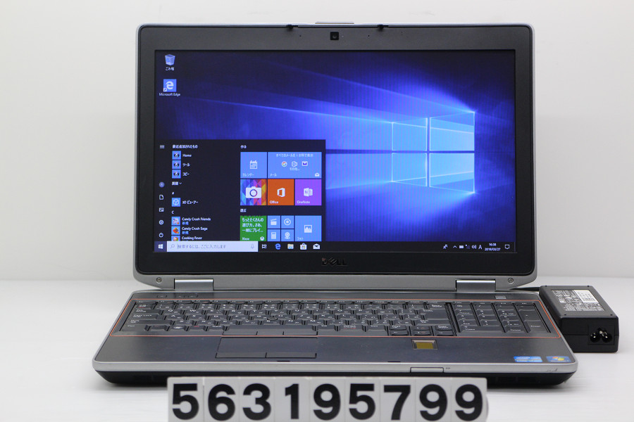 DELL Latitude E6520 Core i7 2620M 2.7GHz/4GB/256GB(SSD)/Multi/15.6W/FWXGA(1366x768) タッチパネル/Win10 eSATA破損【中古】【20190328】
