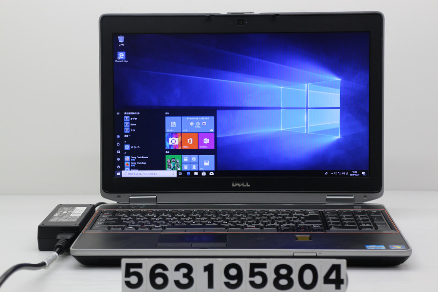 DELL Latitude E6520 Core i7 2640M 2.8GHz/4GB/256GB(SSD)/Multi/15.6W/WXGA++(1600x900)/Win10 バッテリー完全消耗【中古】【20190328】
