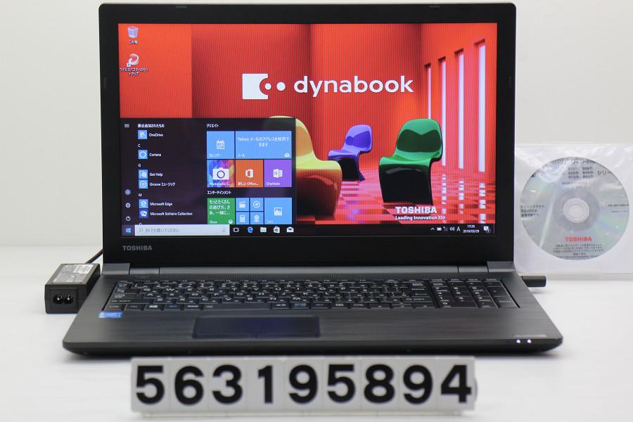 東芝 dynabook B55/D Celeron 3855U 1.6GHz/4GB/500GB/Multi/15.6W/FWXGA(1366x768)/Win10 リカバリメディア付属【中古】【20190330】