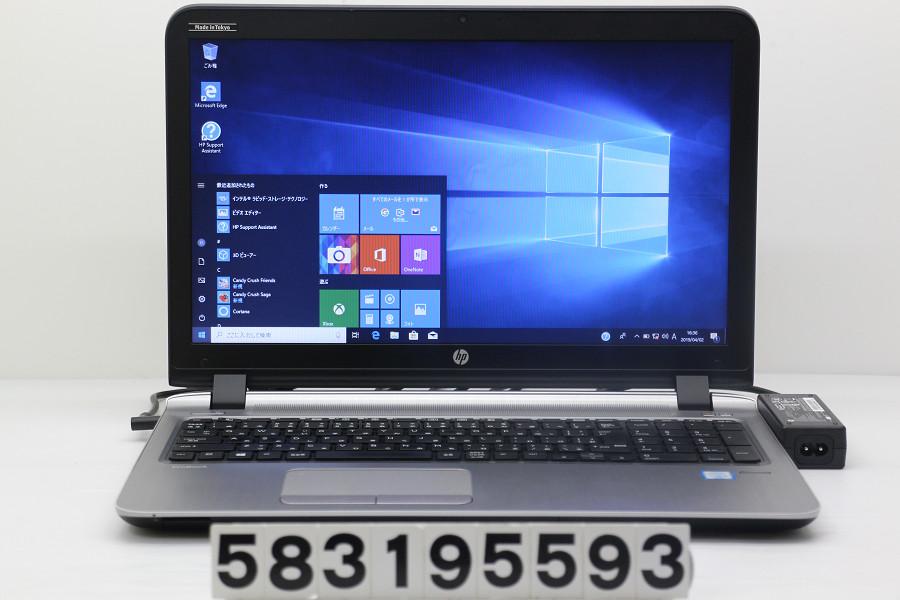 hp ProBook 450 G3 Core i5 6200U 2.3GHz/4GB/256GB(SSD)/15.6W/FWXGA(1366x768)/Win10【中古】【20190403】