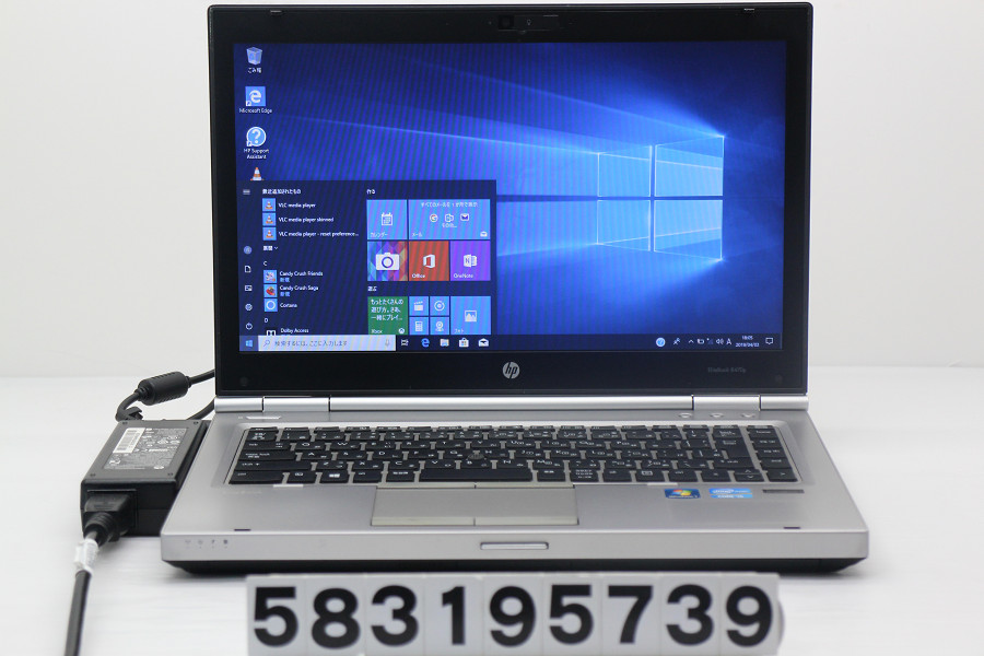 hp EliteBook 8470p Core i5 3320M 2.6GHz/8GB/320GB/Multi/14W/FWXGA(1366x768)/Win10 バッテリー完全消耗【中古】【20190404】