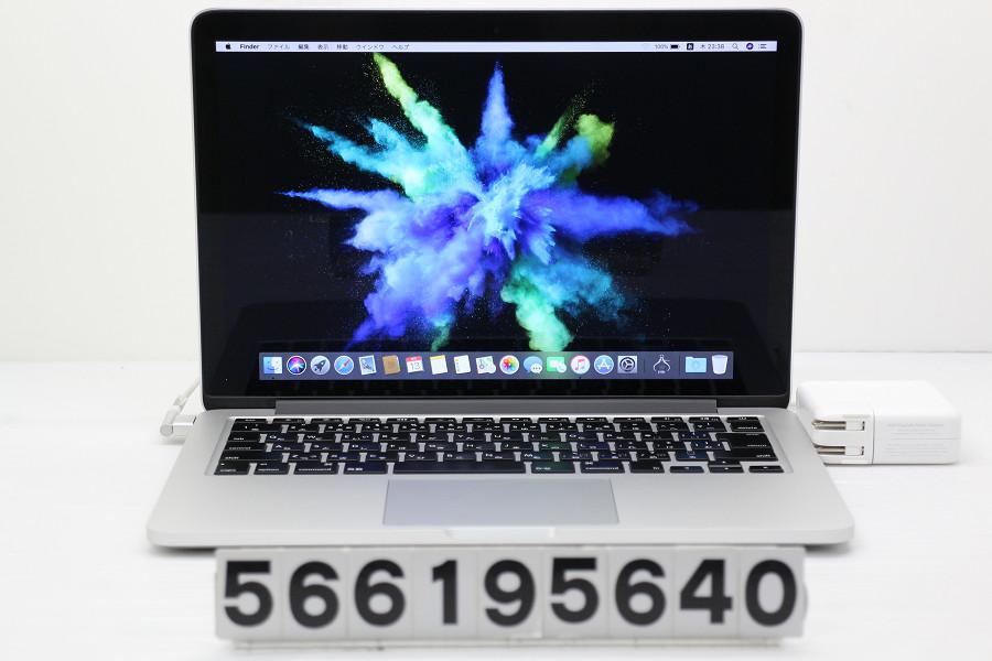 割引発見 Apple MacBook Pro Retina A1502 Early 2015 Core i5 5257U 2.7GHz/16GB/128GB(SSD)/13.3W/WQXGA(2560x1600)【】【20190618】, t-joy c14492f9