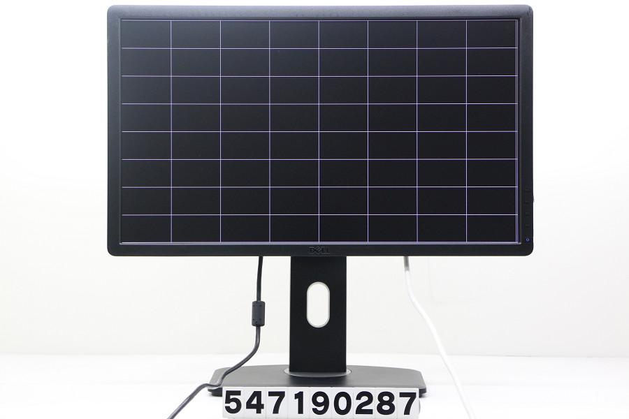 DELL P2312H 23インチワイド FHD 1920x1080 液晶モニター D Sub×1 DVI D×1 201907wZiTlOXPku