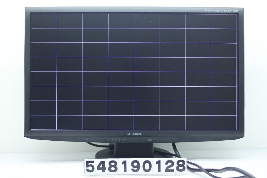 三菱 RDT234WLM(BK) 23インチワイド FHD(1920x1080)液晶モニター D-Sub×1/DVI-D×1/HDMI×1【中古】【20190808】