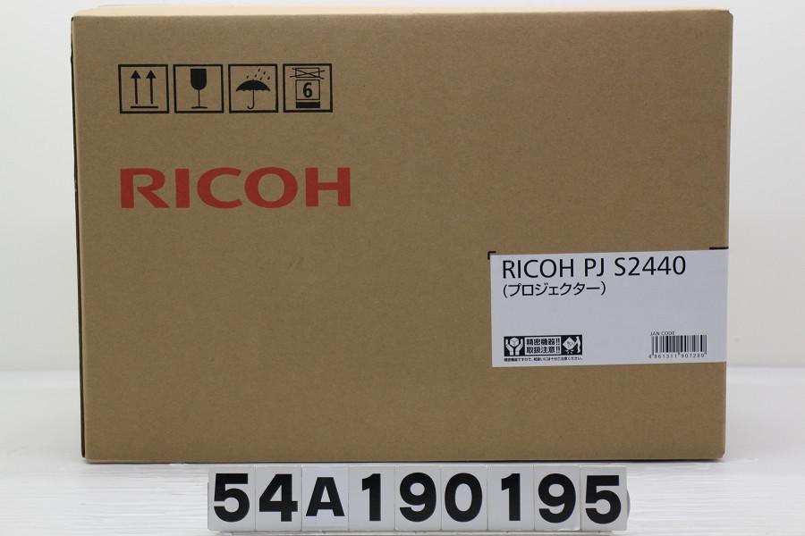 【新品】RICOH PJ S2440【20191008】
