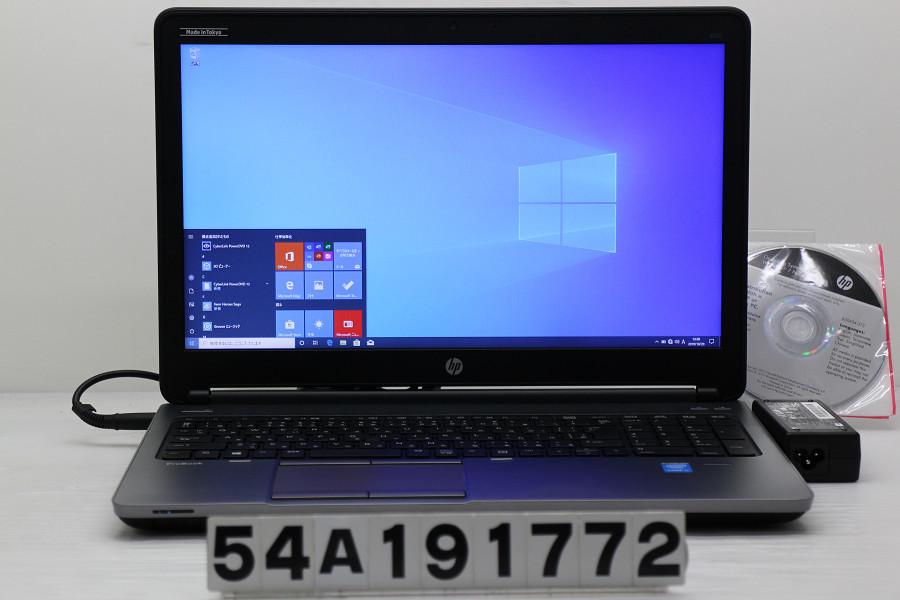 【驚きの価格が実現!】 hp 4610M ProBook 650 G1 Core i7 4610M i7 3GHz Core/16GB/256GB(SSD)/Multi/15.6W/FHD(1920x1080)/RS232C/Win10【】【20191030】, 西有家町:5b6d3e67 --- delipanzapatoca.com