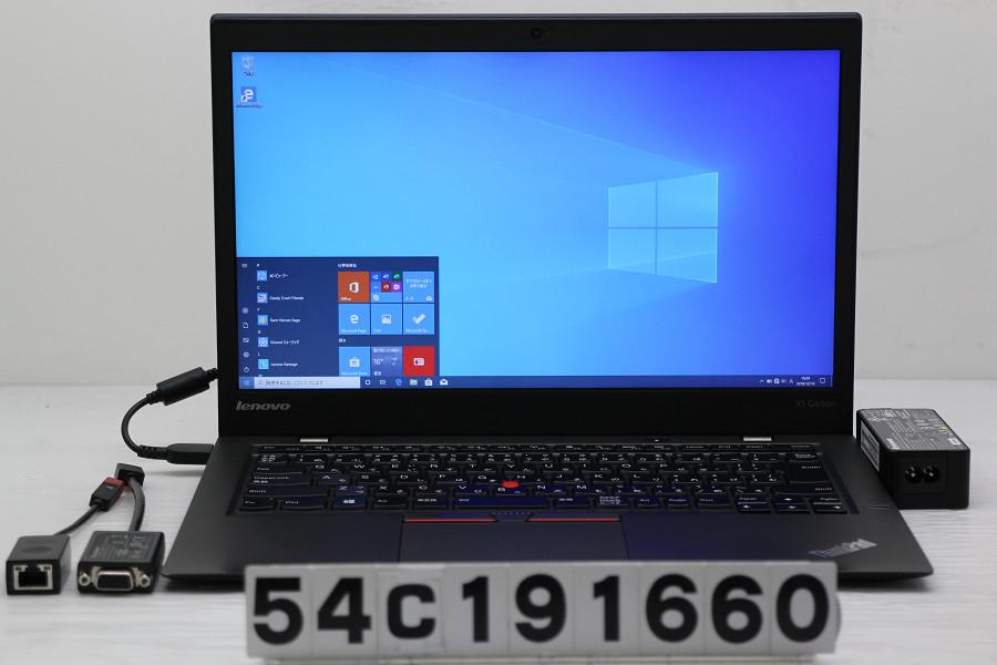 【再入荷!】 Lenovo ThinkPad X1 Carbon Lenovo Core i5 Core 5300U 2.3GHz/8GB Carbon/240GB(SSD)/14W/FHD(1920x1080)/Win10【】【20191220】, アイディール ヘルスフード:939e2ead --- delipanzapatoca.com