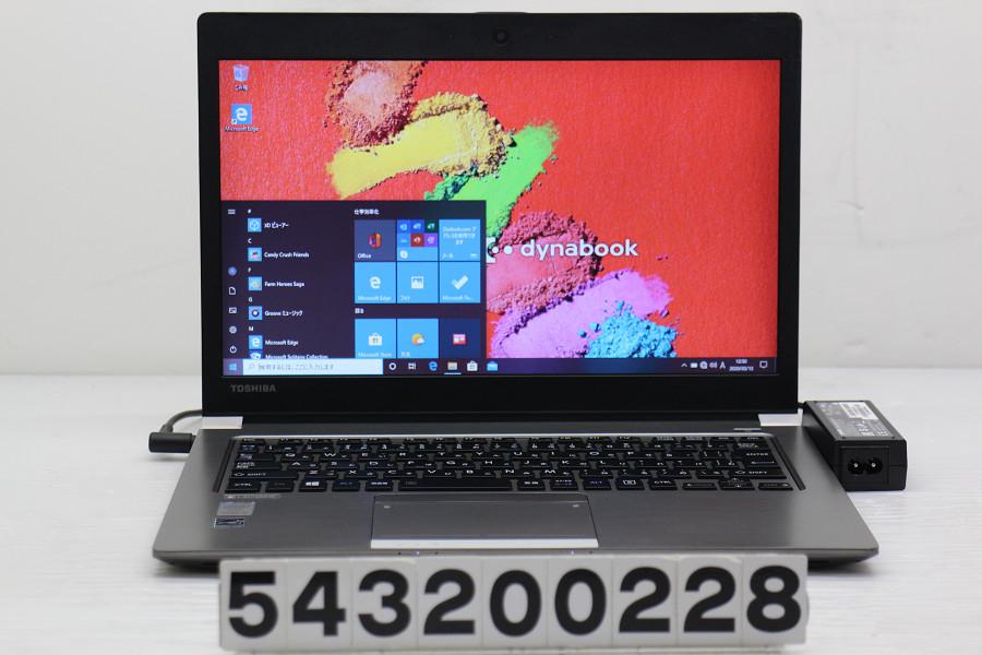 東芝 dynabook R63/P Core i5 5200U 2.2GHz/4GB/256GB(SSD)/13.3W/FWXGA(1366x768)/Win10【中古】【20200314】