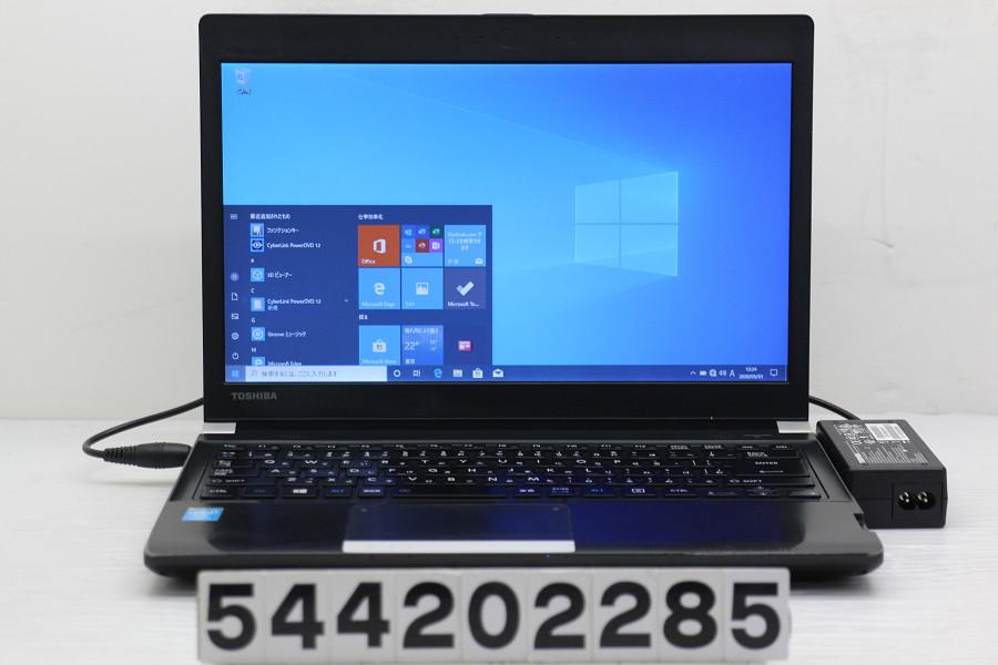 東芝 dynabook R734/M Core i5 4310M 2.7GHz/8GB/256GB(SSD)/Multi/13.3W/FWXGA(1366x768)/Win10【中古】【20200502】