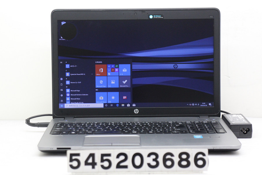 【ジャンク品】hp ProBook 450 G1 Core i3 4000M 2.4GHz/4GB/320GB/Multi/15.6W/FWXGA(1366x768)/Win10 液晶表示不良【中古】【20200527】