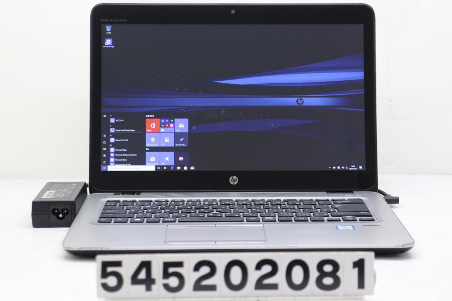 hp EliteBook 840 G3 Core i5 6300U 2.4GHz/8GB/180GB(SSD)/14W/FHD(1920x1080) タッチパネル/Win10 LANポート破損【中古】【20200528】