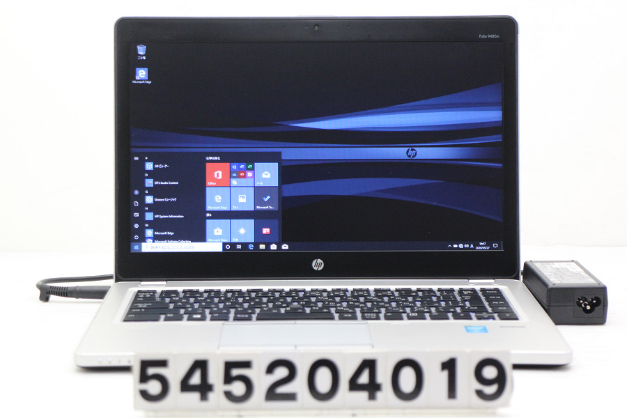 hp EliteBook Folio 9480m Core i5 4310U 2GHz/4GB/256GB(SSD)/14W/WXGA++(1600x900)/Win10【中古】【20200530】